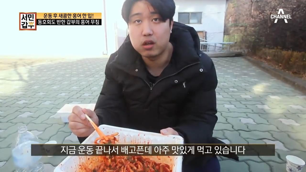 갑부의 홍어 무침 '포장'부터 방방곡곡 '배달'까지! ....