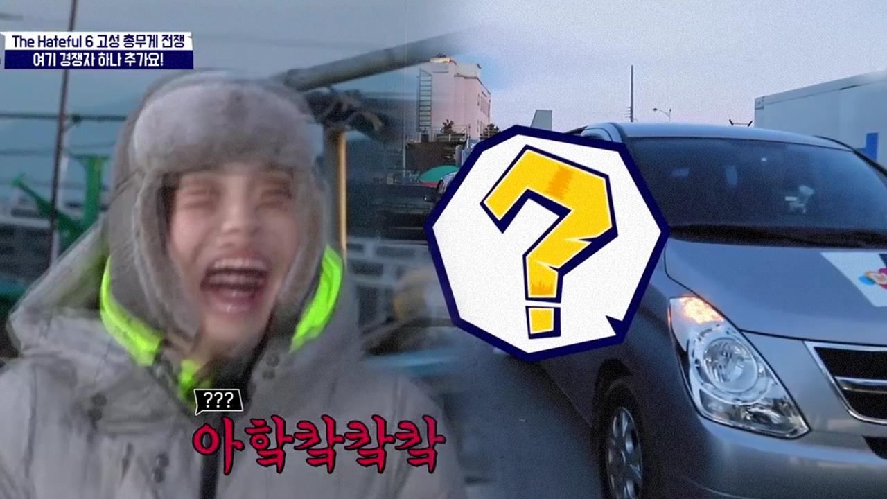 대구 대전에 합류한 특급 게스트(?) '박00' (이정....