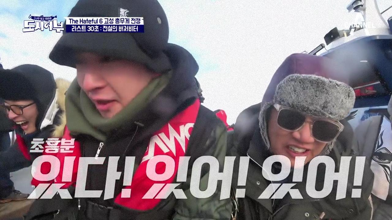 2PM 찬성의 '마지막 버저비터' 기대 200% (fe....