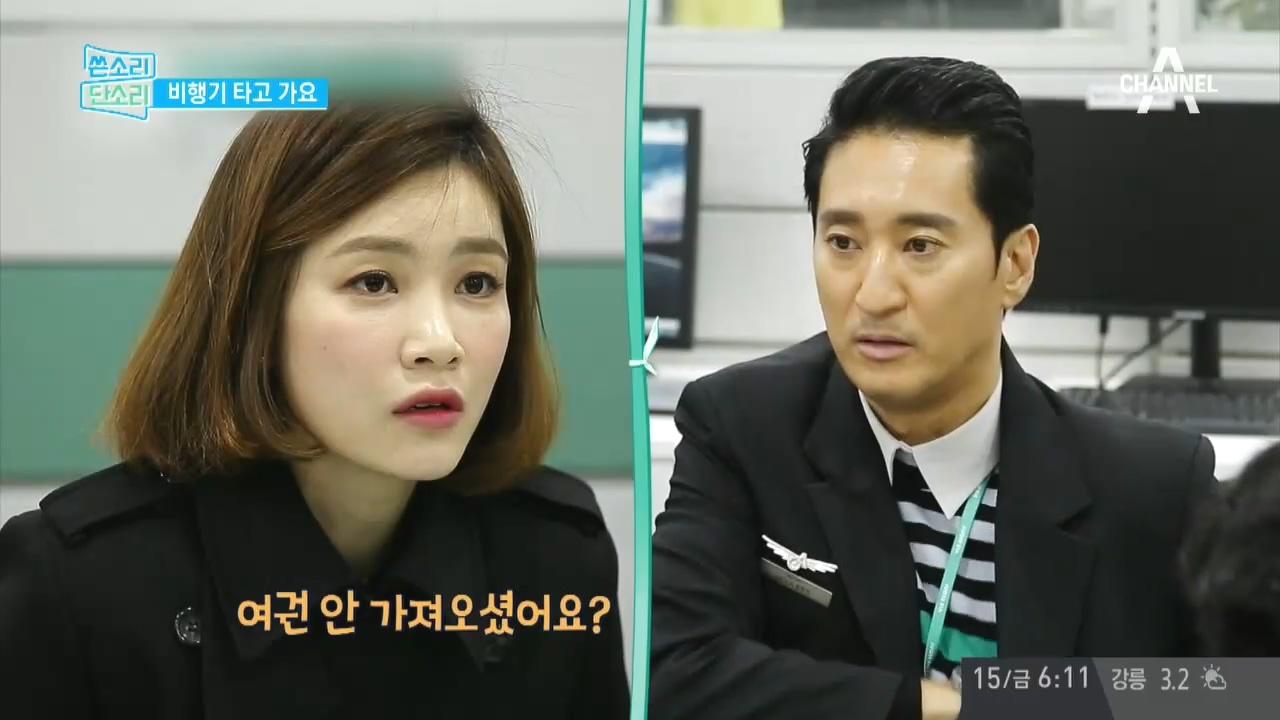 '채널A 시청자 마당' 380회