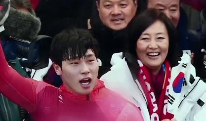 """[순간포착] """"박영선 의원에게 패딩 빌려주신 분?"""""""
