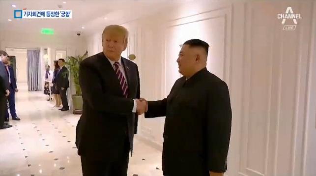 """北 """"트럼프는 훌륭하다"""" 비난 없어…""""판 깨진 않을 것...."""