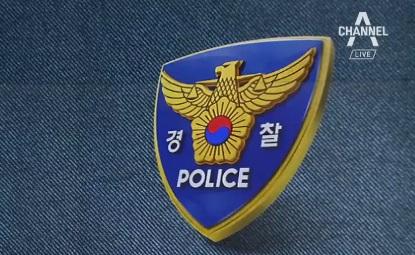 총경급 간부가 핵심 참모…난감한 민갑룡 경찰청장