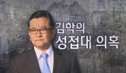 """민갑룡 """"영상 속 인물 얼굴 뚜렷""""…김학의 출석 거부"""
