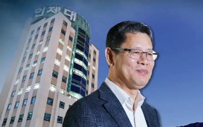 [단독]통일부, 후보 지명 8일 전 김연철 재직 대학에....