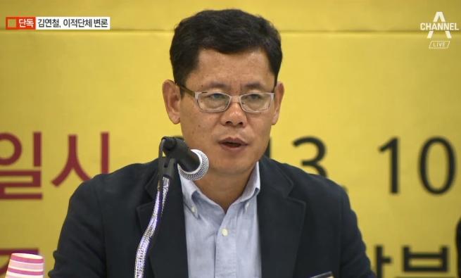 [단독]김연철, 이적단체 '무죄' 변론…국보법 폐지 주....