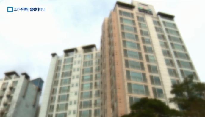 고가 주택만 올렸다더니…4억 아파트도 세금 46만 원 ....
