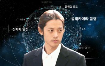'복원 불가' 허위 작성…변호사도 '정준영 몰카' 증거....
