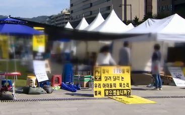 4년8개월 만에 철거…광화문 광장 떠난 '세월호 분향소....