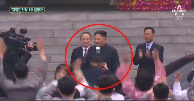 """'김정은 전담' 1호 촬영가…""""최고 존엄 훼손죄 파면"""""""