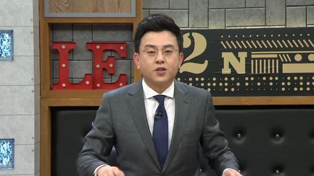 3월 20일 정치데스크 클로징