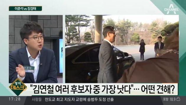 """""""김연철 여러 후보자 중 가장 낫다""""…어떤 견해?"""