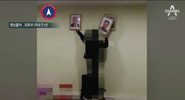 [순간포착] 반북단체 '자유조선', 김일성 액자 내동댕....