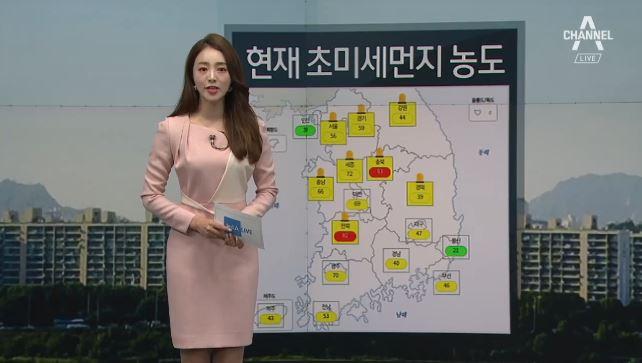 [날씨]전국 대부분 미세먼지 '나쁨'…낮 기온 서울 1....