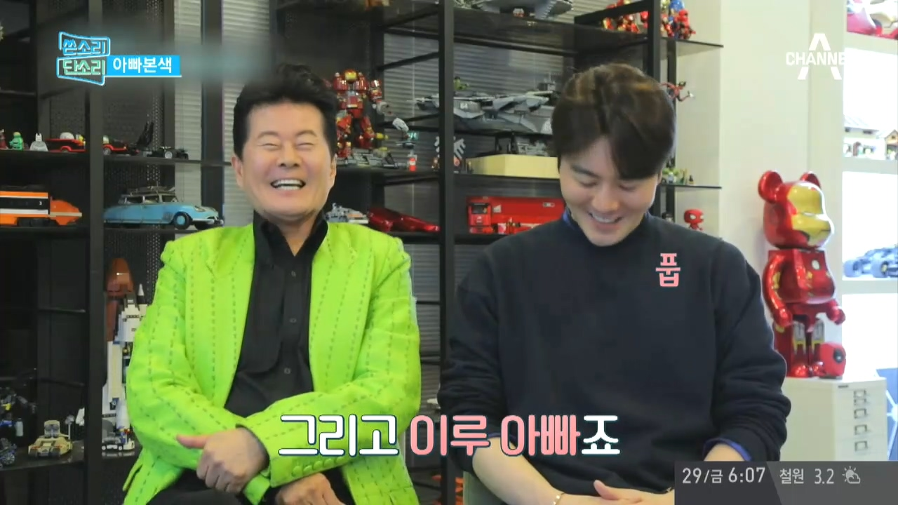 '채널A 시청자 마당' 382회