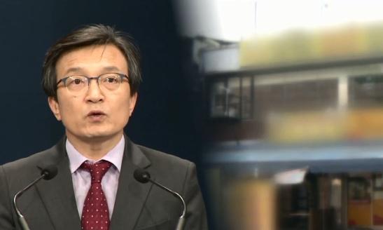 [속보]청와대 김의겸 대변인 사의 표명