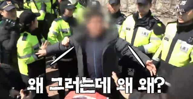 [순간포착] 국회 담장 '와르르'…민노총 8명 연행