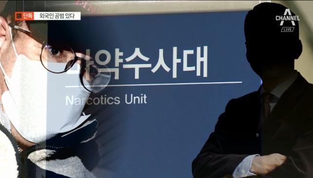 [단독]로버트 할리, 현금인출기 CCTV 포착…외국인 ....