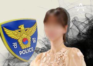황하나 밝히려 잠복도 했다는데…'무혐의' 배경 조사