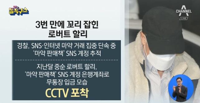 [2019.4.10] 김진의 돌직구쇼 197회
