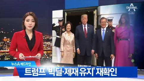 4월 12일 오늘의 주요뉴스