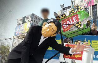 극적인 역전승…후쿠시마 수산물 계속 안먹어도 된다