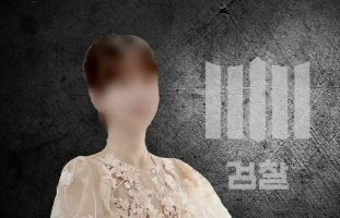 '마약 혐의' 황하나 검찰 송치…박유천 다음주 소환