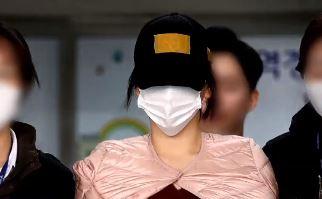 소재파악도 안 한 경찰…황하나, 최소 5번 해외 출국