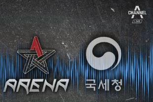 """[단독]강남 유흥황제 """"국세청 직원과 얘기됐다"""" 음성파...."""