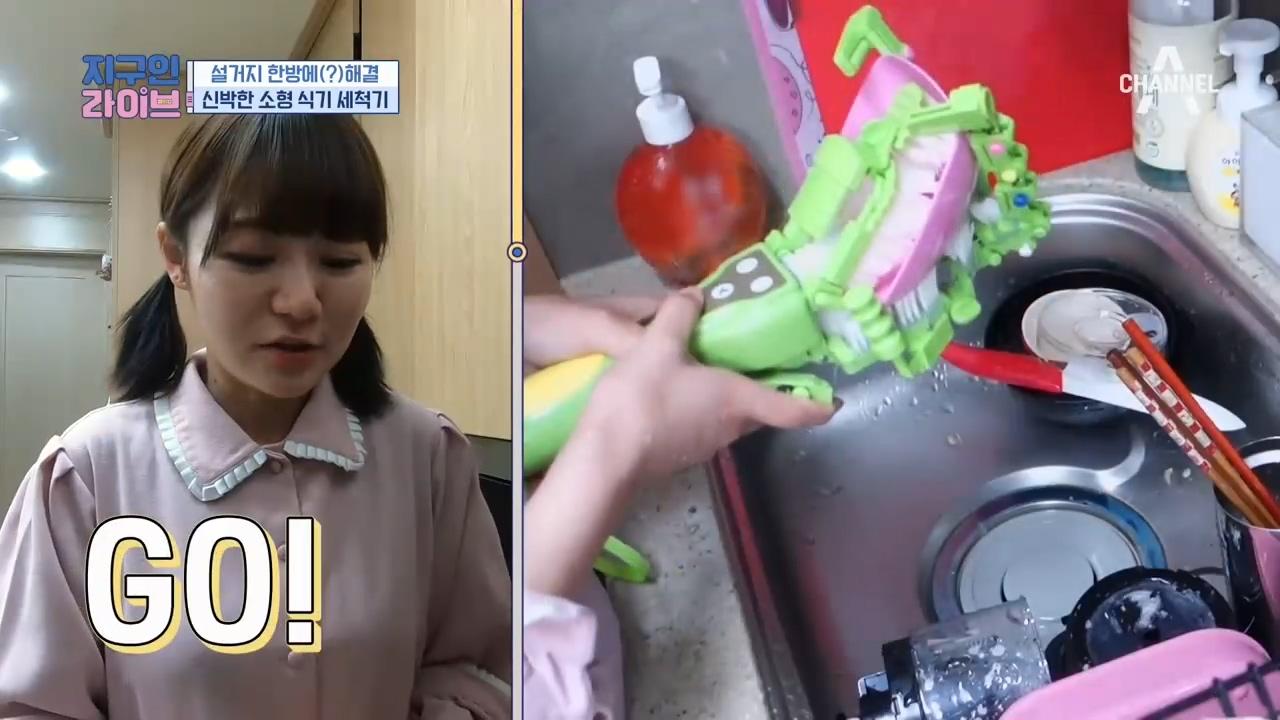 설거지 한방에(?) 해결해주는 일본의 기상천외한 소형 ....