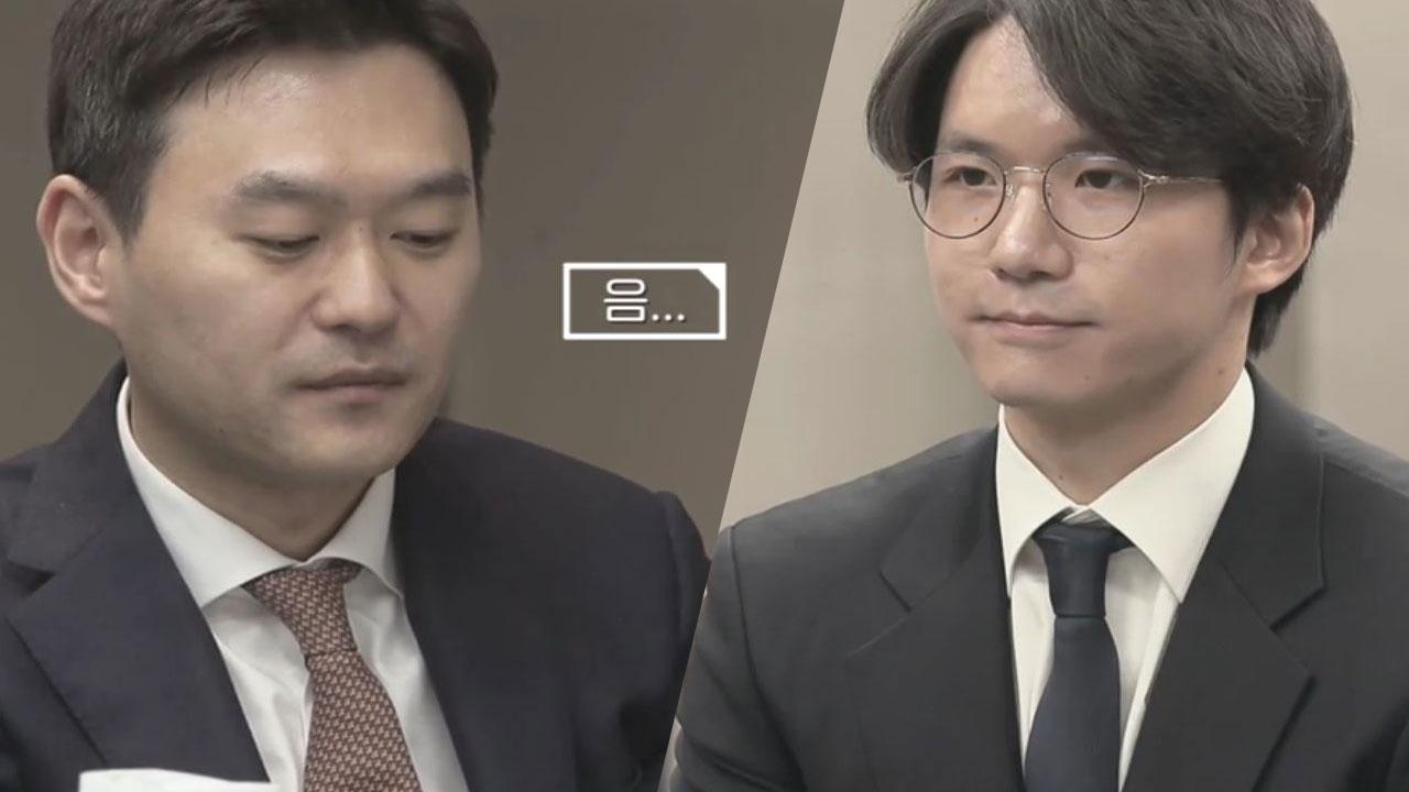 이정도면 인연♡? 면접부터 시작된 채승훈-임현서와의 케....