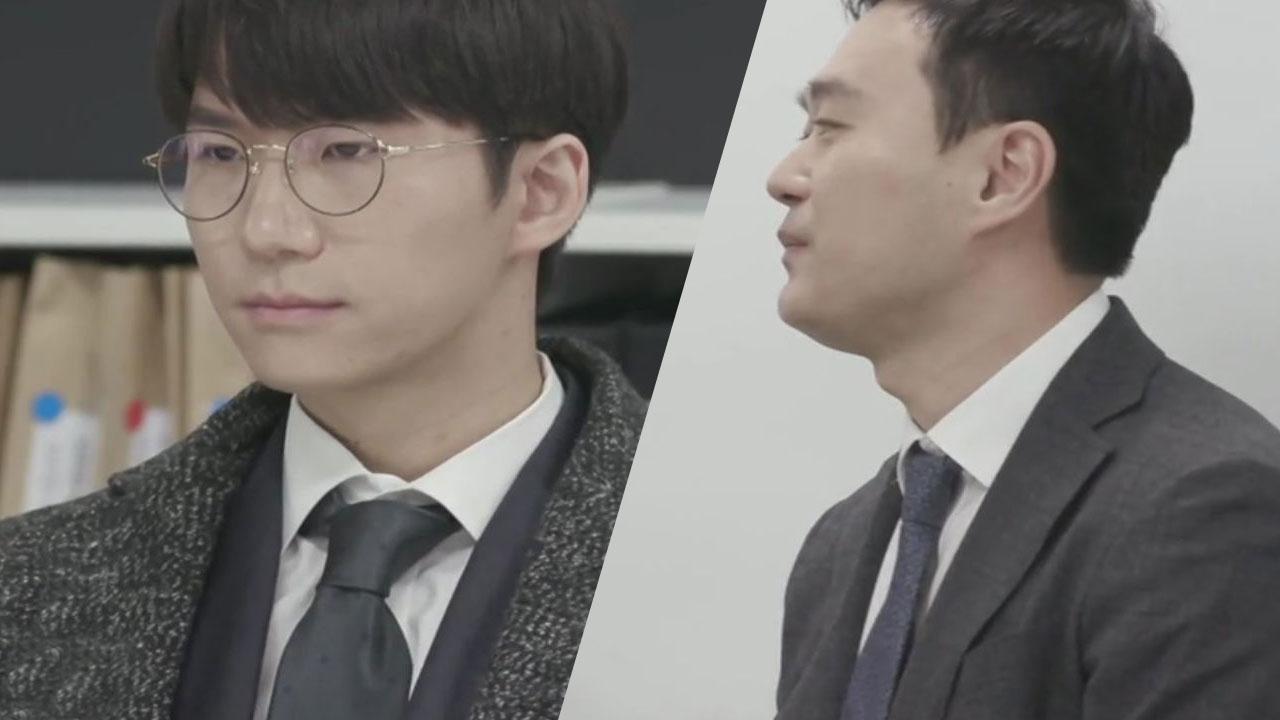 ♨예비 변호사들의 자리 쟁탈전♨ 신아영의 '아픈 손가락....