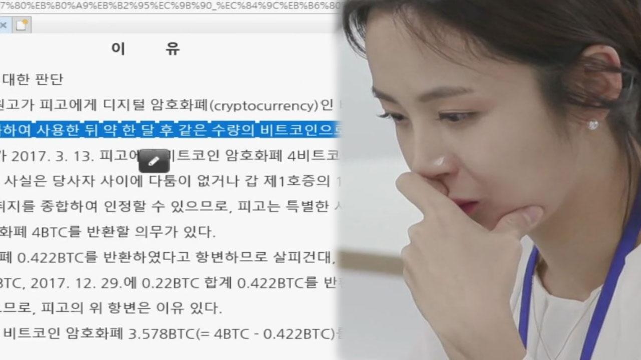 '놀라운 학부 성적의 소유자' 김다경 인턴! 자료 조사....