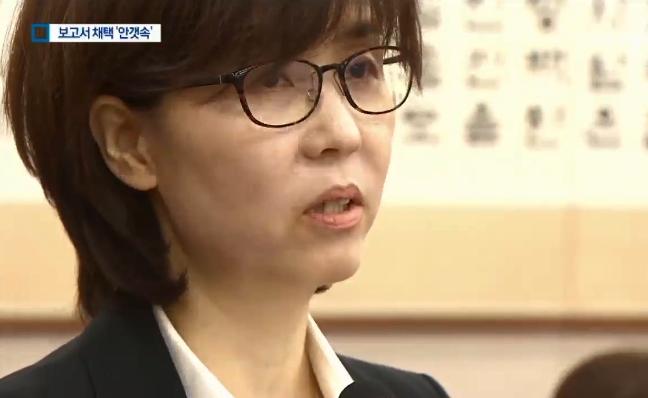 이미선 인사청문보고서 채택 '안갯속'…한국당, 검찰 고....