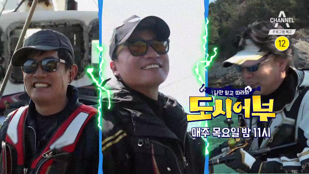 [예고] 명인-용족-조사 세 남자의 삼파전 START!....