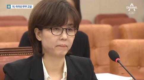 """한국당 """"이미선 부부, 검찰 고발""""…靑은 """"예정대로 임...."""