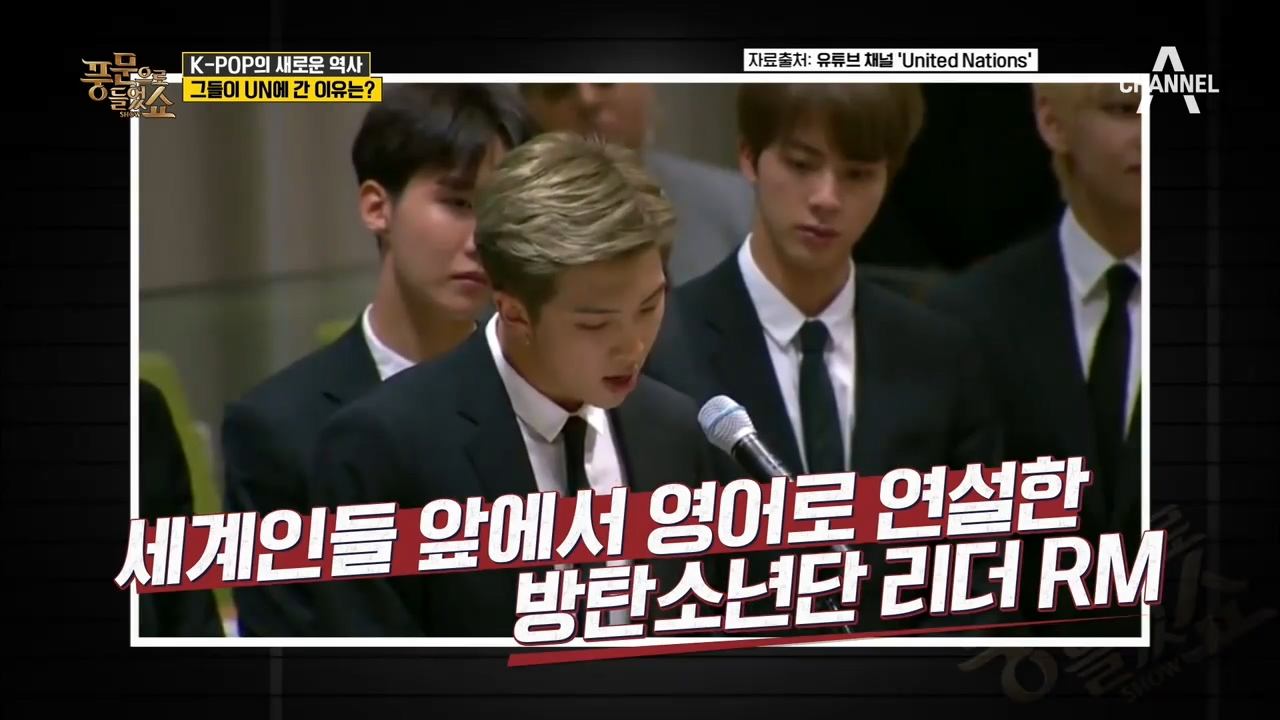 ★K-POP의 새로운 역사★ 방탄소년단의 레전드 행보!....
