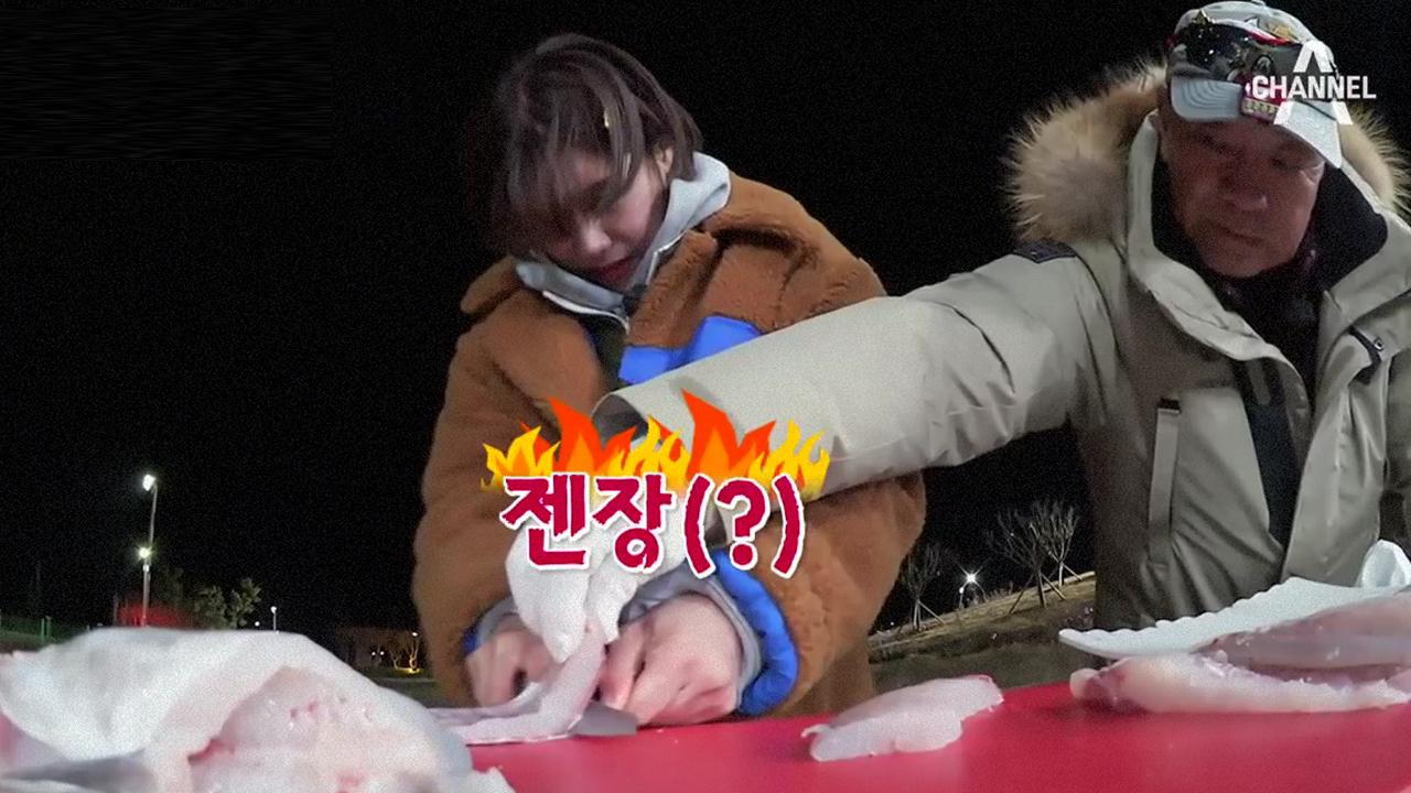 경규가 잡고 도연이가 회 뜨는 [大물 감성돔 정식] (....