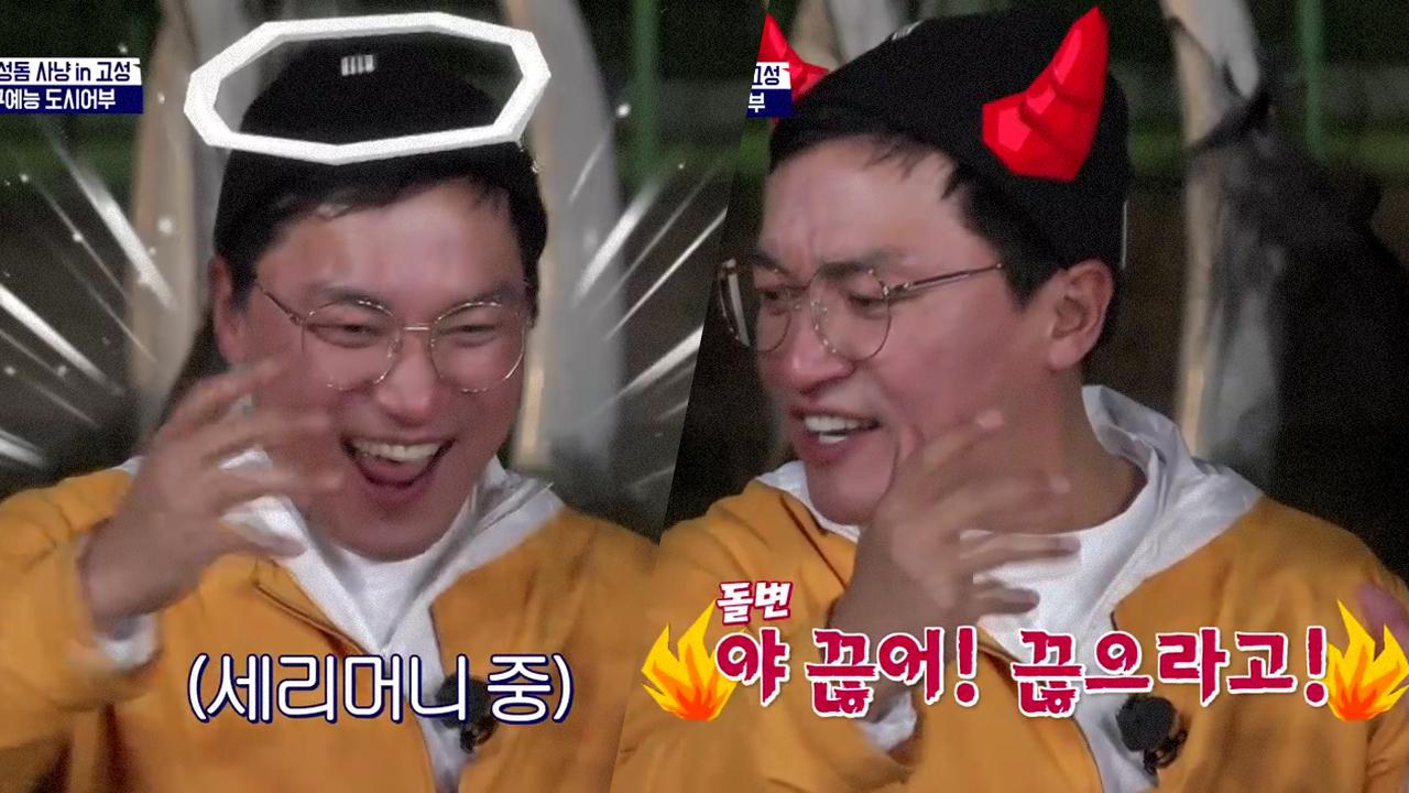 배우 조재윤 피셜