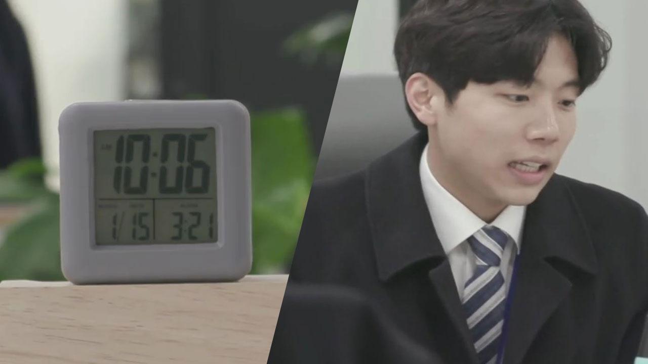 첫출근과는 다르게 지각한 이상호 인턴! (feat. 힐....