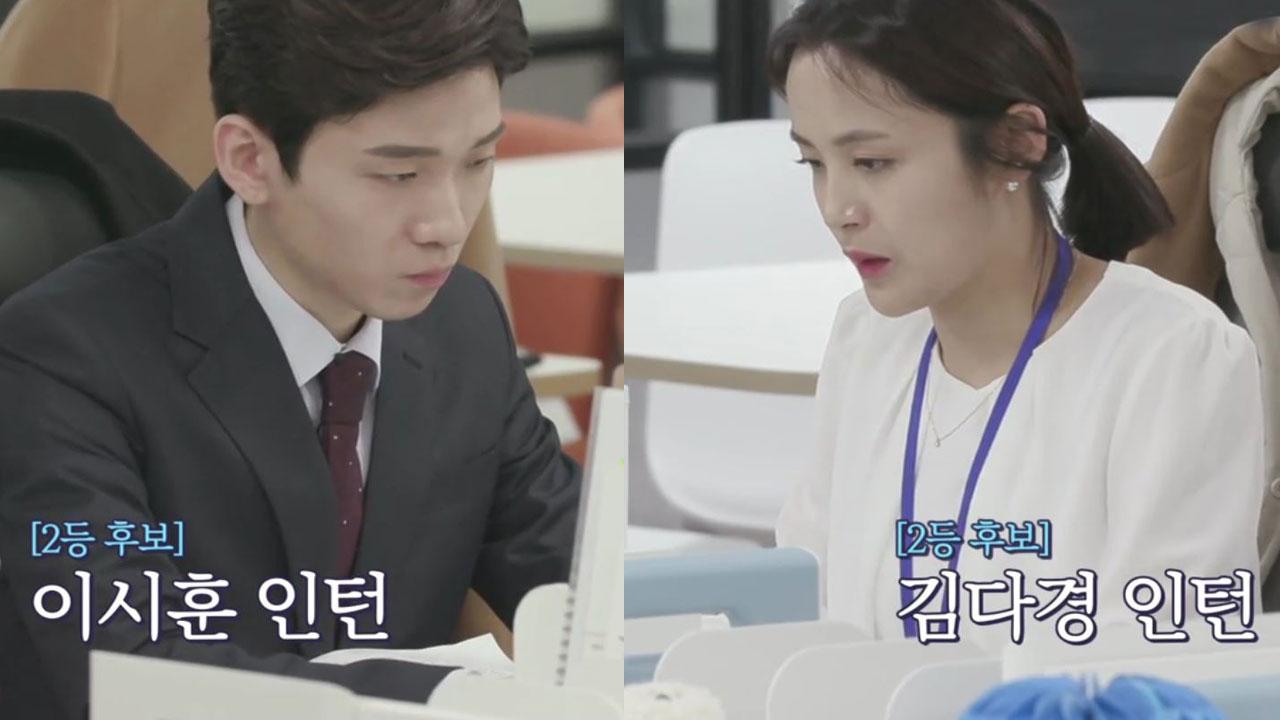 [굿피플 응원단의 1,2위 맞추기] 송지원VS이시훈VS....