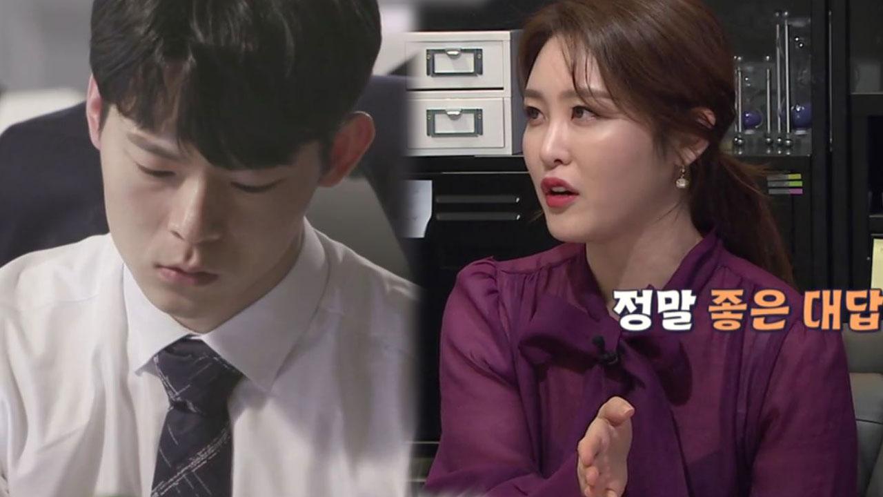 김종훈 변호사-김현우 인턴과의 케미! 축구 이야기로 훈....