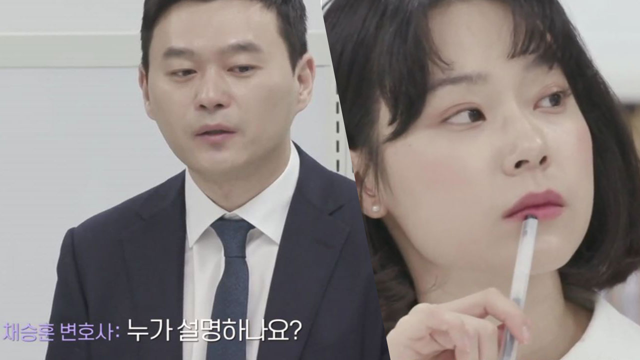[생애 첫 소장을 쓰다] 채승훈 변호사가 말하는 소장 ....