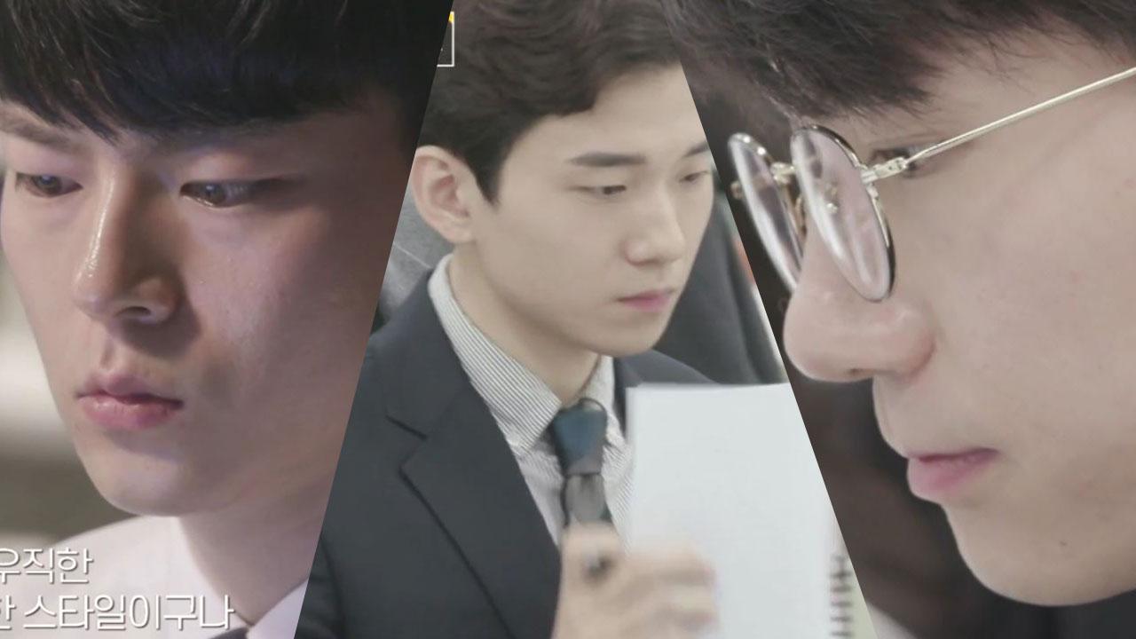 ♨상위권들의 전쟁♨ 김현우VS이시훈VS임현서 중 1위는....