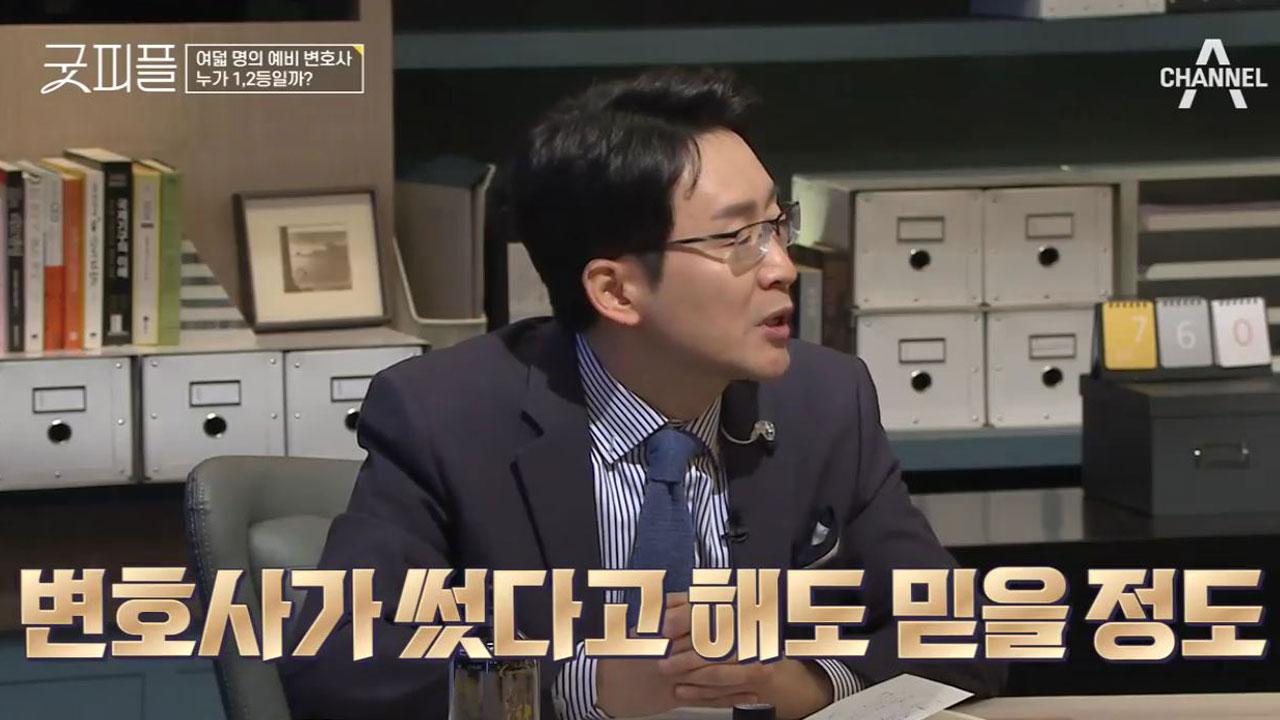 응원단에게 주어진 '힌트' 김현우VS이시훈 중 2등이 ....