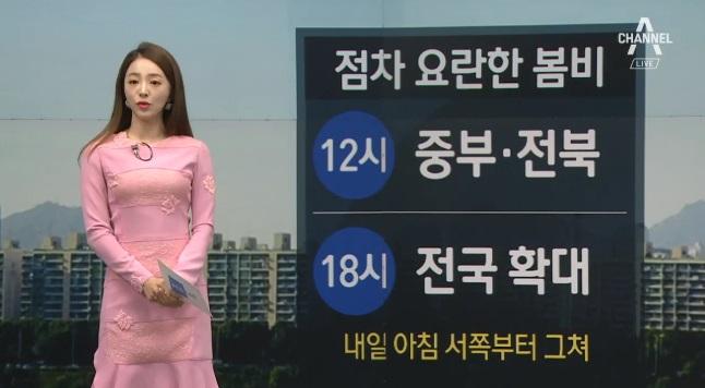 [날씨]점차 요란한 봄비…내일 낮~모레 아침 쌀쌀