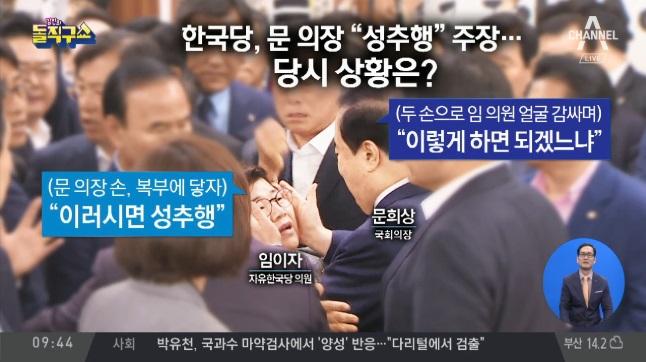 [2019.4.25] 김진의 돌직구쇼 208회
