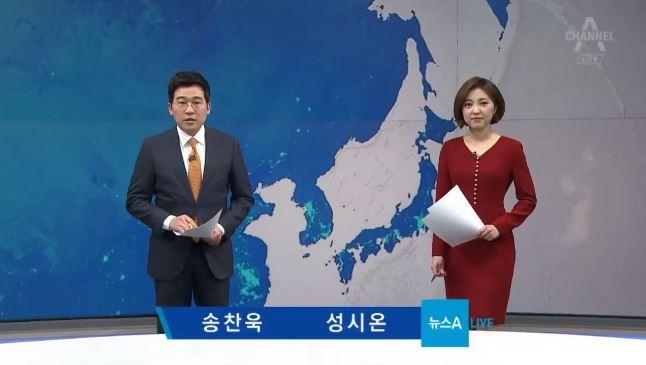 4월 26일 뉴스A LIVE 주요뉴스