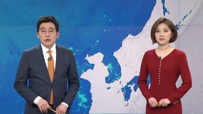 4월 26일 뉴스A LIVE 클로징