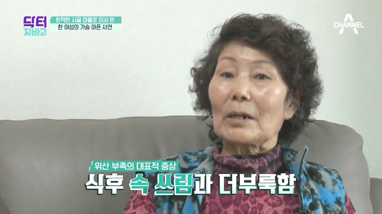 위의 반을 잘라낸 수술..그녀가 수술을 이기고 위 건강....